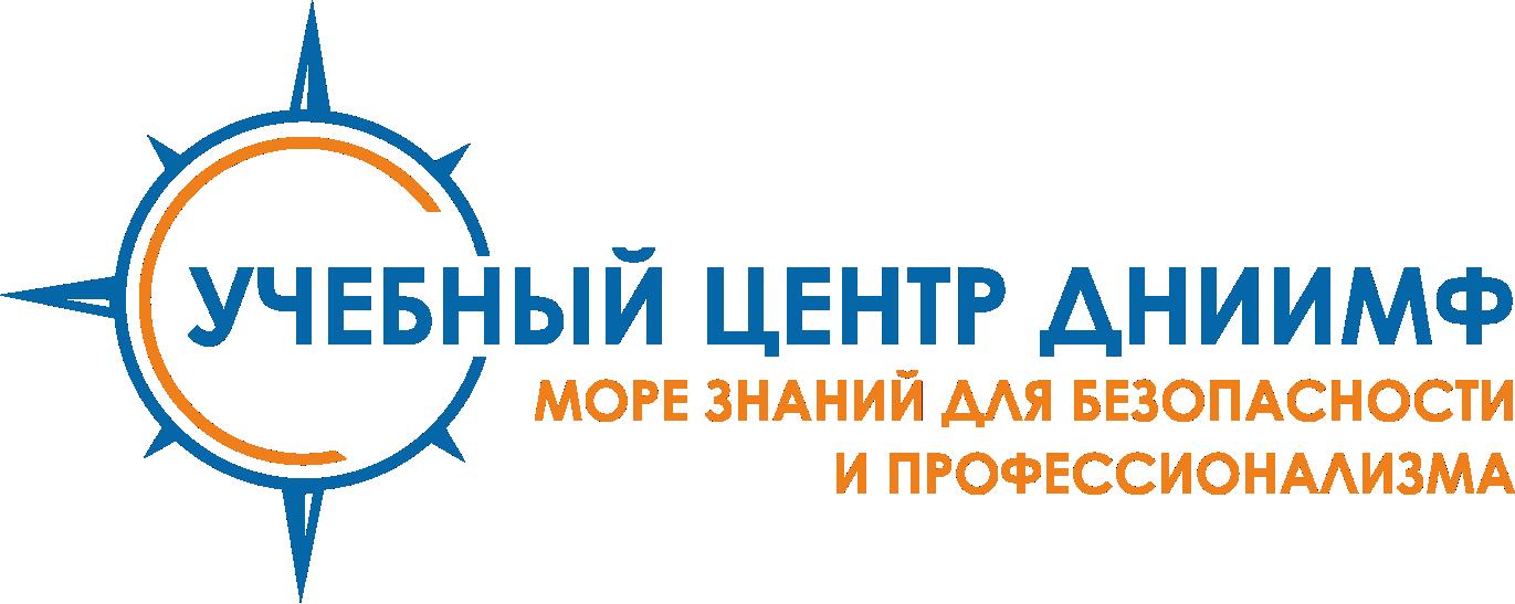 Учебный центр ДНИИМФ